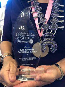 Kay Rhoads award
